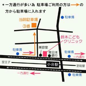 地図6統合済み